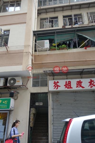 140 Shau Kei Wan Road (140 Shau Kei Wan Road) Sai Wan Ho|搵地(OneDay)(4)