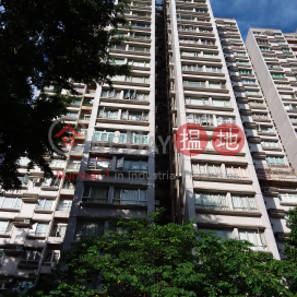 Hong Kong Garden Phase 2 Estoril Heights (Block 9)|豪景花園2期雅仕閣(9座)