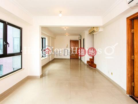 蔚庭軒三房兩廳單位出租|西區蔚庭軒(Wilton Place)出租樓盤 (Proway-LID4784R)_0