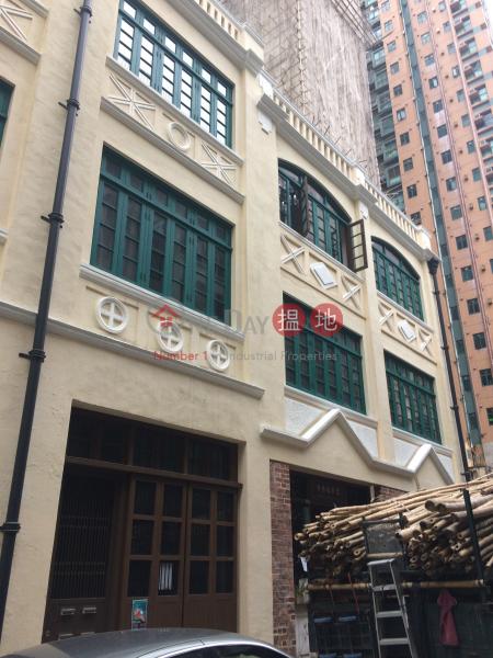 4 Hing Wan Street (4 Hing Wan Street) Wan Chai 搵地(OneDay)(1)