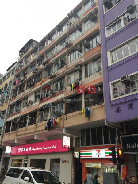 Win Cheung House (Win Cheung House) Tsuen Wan West|搵地(OneDay)(1)