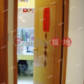 地標名廈,投資首選,即買即住《香港仔中心 海湖閣 (D座)買賣盤》|香港仔中心 海湖閣 (D座)(Hoi Wu Court ( Block D ) Aberdeen Centre)出售樓盤 (XGGD804400506)_0