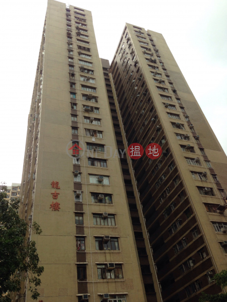 Lower Wong Tai Sin (II) Estate - Lung Gut House (Lower Wong Tai Sin (II) Estate - Lung Gut House) Wong Tai Sin|搵地(OneDay)(1)