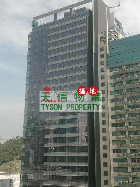 CEO Tower, CEO Tower 環薈中心 Rental Listings | Cheung Sha Wan (tyson-00306)