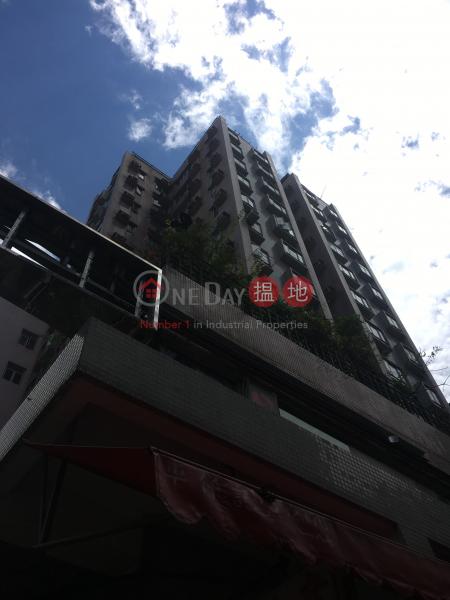 恆輝閣 (Hand Fair Court) 長沙灣|搵地(OneDay)(3)