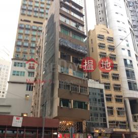 大發大廈,灣仔, 香港島