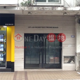 157-159 Wong Nai Chung Road,Happy Valley, Hong Kong Island