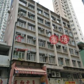 鴨脷洲大街104-110號,鴨脷洲, 香港島