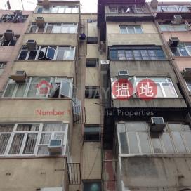 87-89 Woosung Street|吳松街87-89號
