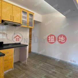 Golden Mansion   2 bedroom Low Floor Flat for Sale