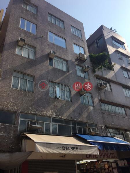 Yu Moon House (Yu Moon House) Stanley|搵地(OneDay)(1)