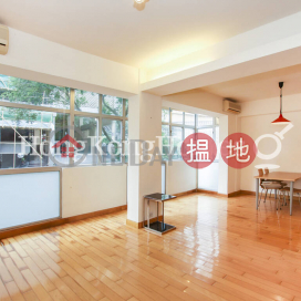 2 Bedroom Unit at Mountain View Court   For Sale