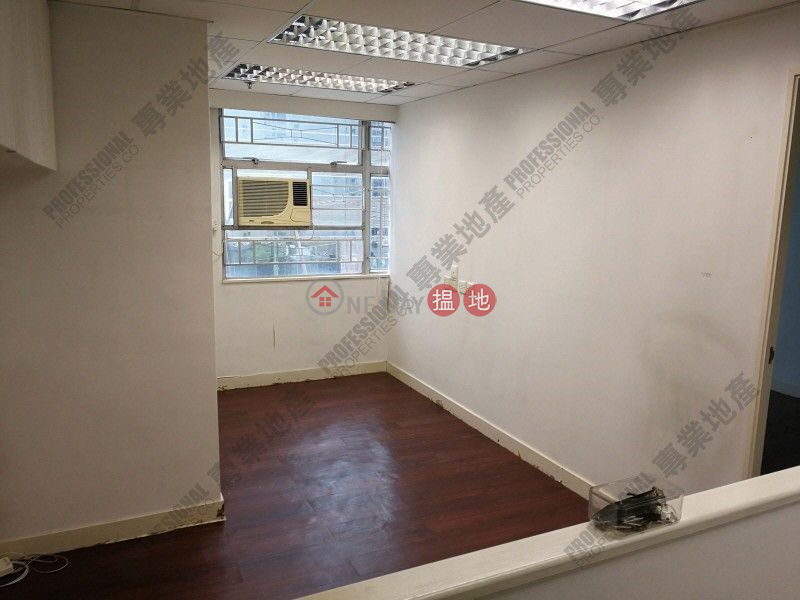 SHING HING COMMERCIAL BUILDING, Shing Hing Commerical Building 誠興商業大廈 Sales Listings | Central District (01B0079268)