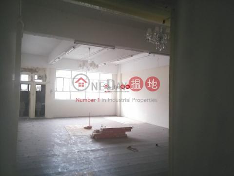 華達工業中心|葵青華達工業中心(Wah Tat Industrial Centre)出售樓盤 (sf909-01001)_0