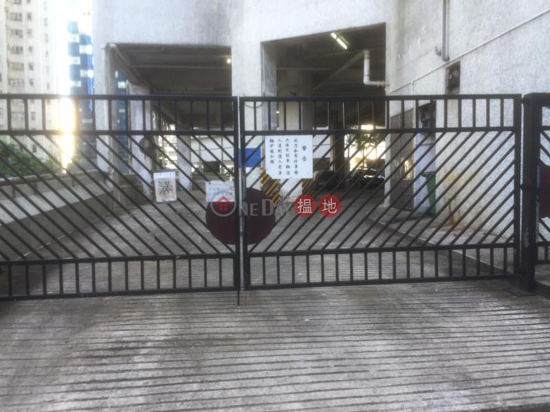 Joyful Building Block B (Joyful Building Block B) Tsuen Wan West|搵地(OneDay)(2)