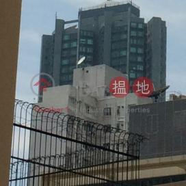 太白居,堅尼地城, 香港島