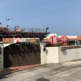 230 Ah Kung Wan Road|亞公灣路230號