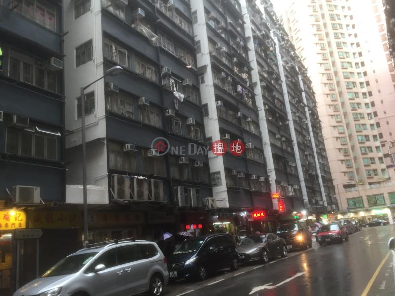 Whampoa Building (Whampoa Building) Hung Hom 搵地(OneDay)(5)