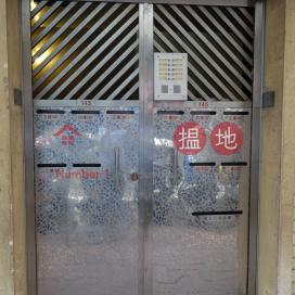 143-145 Sai Wan Ho Street|西灣河街143-145號