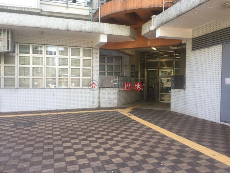 小西灣邨 瑞隆樓 (Siu Sai Wan Estate Sui Lung Hosue) 小西灣 搵地(OneDay)(4)