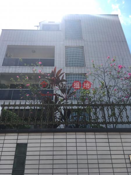 Fortune Villa (Fortune Villa) Kowloon Tong 搵地(OneDay)(1)