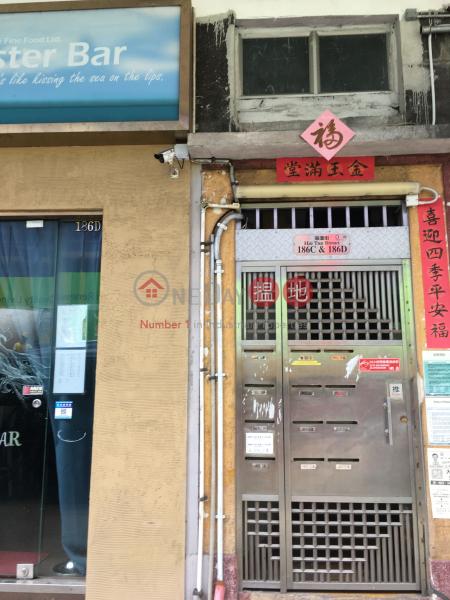 186D Hai Tan Street (186D Hai Tan Street) Sham Shui Po 搵地(OneDay)(2)