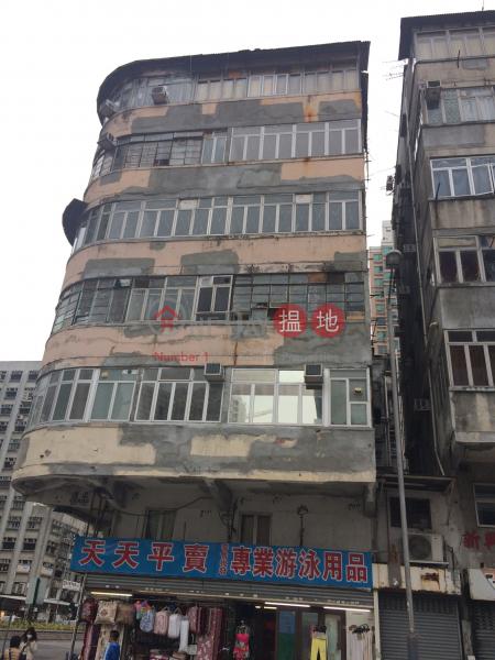 東京街24號 (24 Tonkin Street) 深水埗 搵地(OneDay)(1)