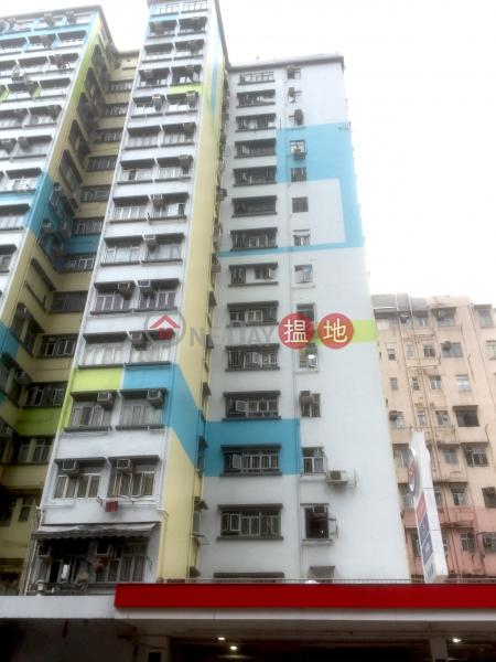 Hing Wah Building (Hing Wah Building) Hung Hom|搵地(OneDay)(3)