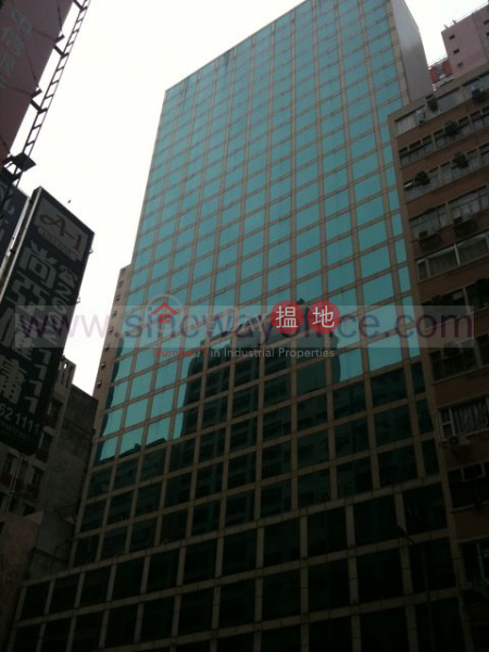 CAMERON COMM BLDG, Cameron Commercial Centre 金聯商業中心 Sales Listings | Wan Chai District (WP@FPWP-1783319968)
