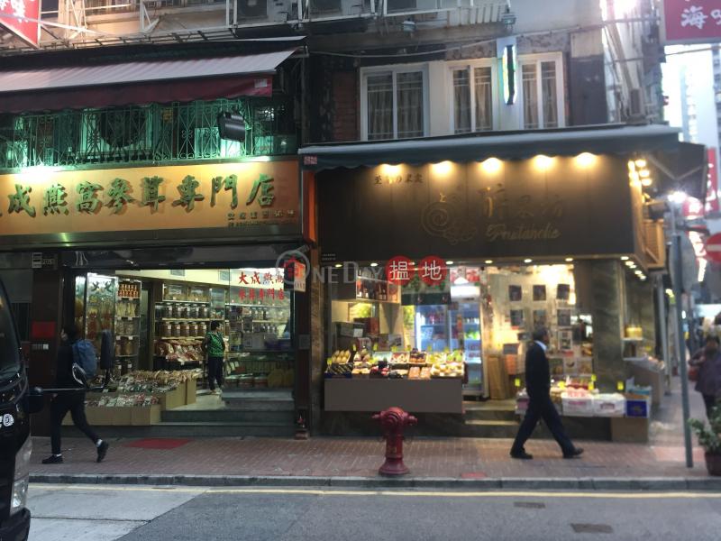 金豐大廈 (Kam Fung Building) 上環 搵地(OneDay)(3)