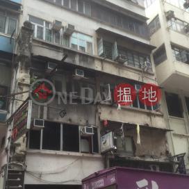 61 Pilkem Street,Jordan, Kowloon