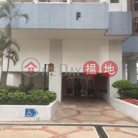 綠楊新邨 F座,荃灣東, 新界