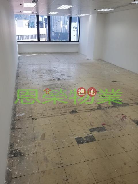 電話: 98755238|灣仔區集成中心(C C Wu Building)出租樓盤 (KEVIN-0659132535)_0
