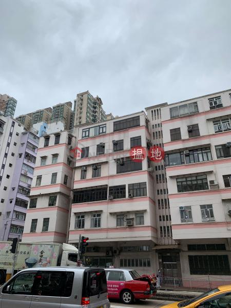 458 Ma Tau Wai Road (458 Ma Tau Wai Road) To Kwa Wan|搵地(OneDay)(2)