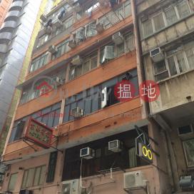 21 Nanking Street,Jordan, Kowloon