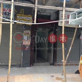 167-169 Ki Lung Street,Sham Shui Po, Kowloon
