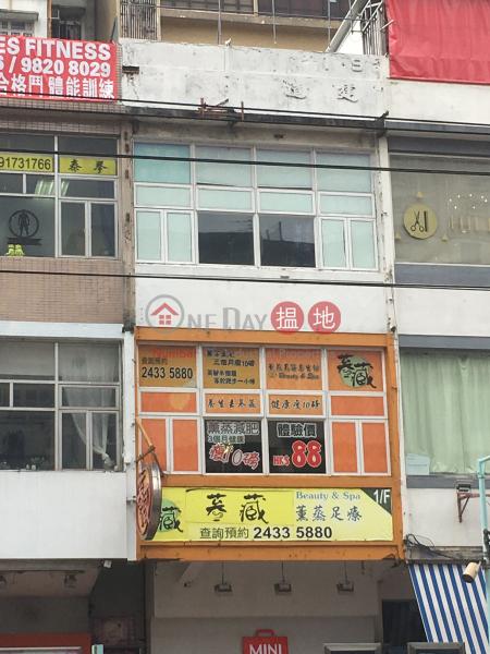 185 Castle Peak Road Yuen Long (185 Castle Peak Road Yuen Long) Yuen Long|搵地(OneDay)(1)
