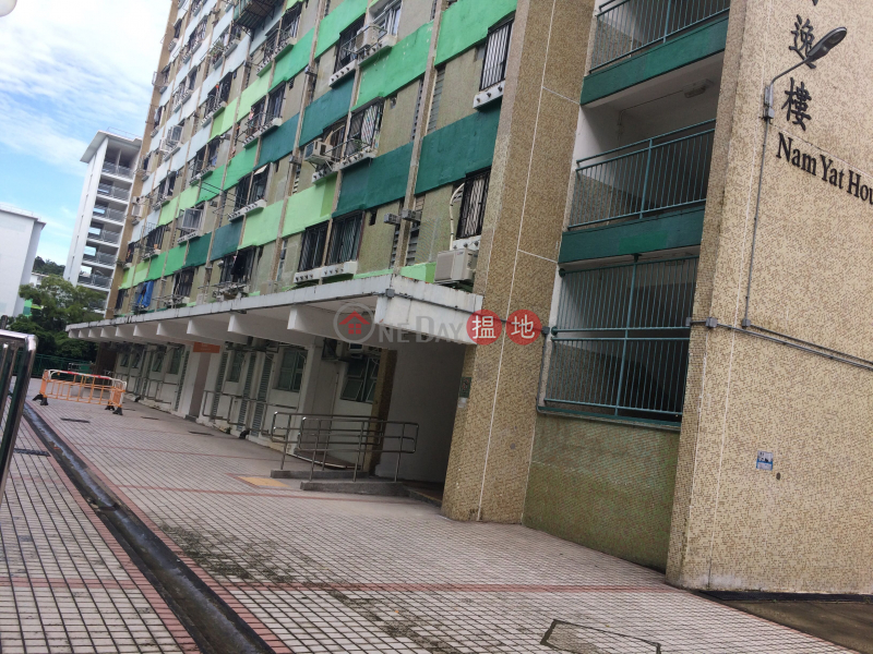 南山邨南逸樓 (Nam Yat House, Nam Shan Estate) 石硤尾|搵地(OneDay)(3)