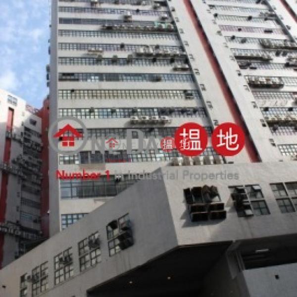 Vanta Industrial Centre, Vanta Industrial Centre 宏達工業中心 Rental Listings | Kwai Tsing District (jessi-04219)