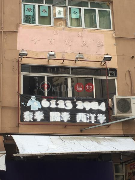 谷亭街6號 (6 Kuk Ting Street) 元朗|搵地(OneDay)(1)