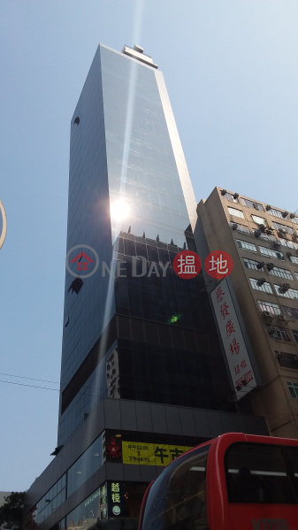 Grand Place (Hamilton Commercial Building) (Grand Place (Hamilton Commercial Building)) Mong Kok|搵地(OneDay)(3)