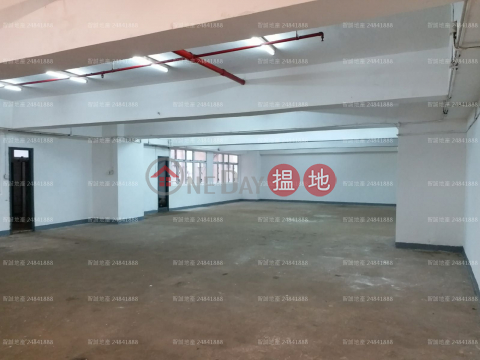 Tsing Yi Industrial Ctr (contact Jessie S-039341 69376288.)|Tsing Yi Industrial Centre Phase 2(Tsing Yi Industrial Centre Phase 2)Sales Listings (POONC-7236493310)_0