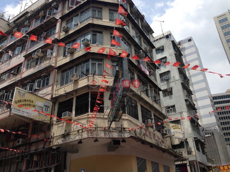 134 Temple Street (134 Temple Street) Yau Ma Tei|搵地(OneDay)(2)