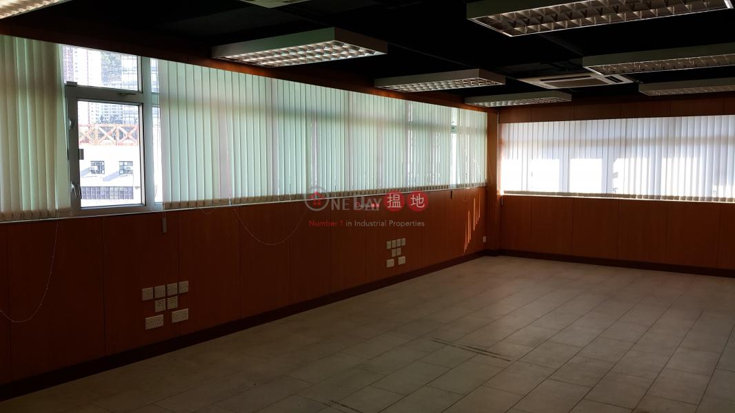 蘇濤工商中心|葵青蘇濤工商中心(So Tao Centre)出售樓盤 (cindy-04494)