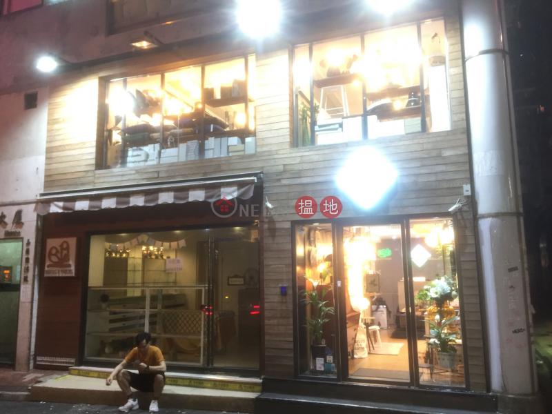 Wing Hing Mansion (Wing Hing Mansion) Tsim Sha Tsui|搵地(OneDay)(2)