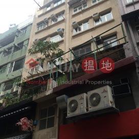 伊利近街33-35號,蘇豪區, 香港島