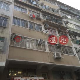 翠鳳街54號,慈雲山, 九龍