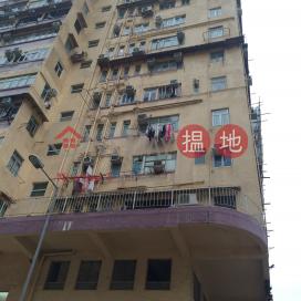 Pak Cheung Building|百祥大樓