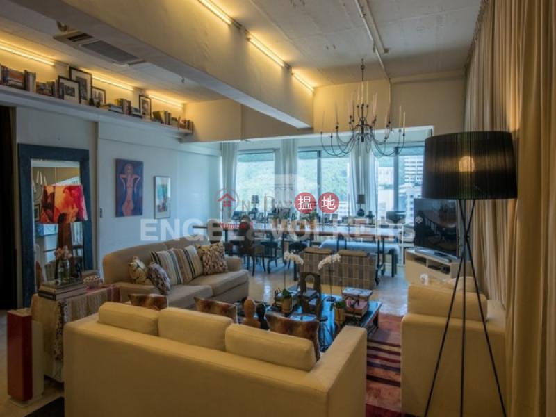 HK$ 1,780萬|貴寶工業大廈南區黃竹坑兩房一廳筍盤出售|住宅單位