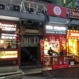 CHEUNG FAI BUILDING|Central DistrictCheung Fai Building(Cheung Fai Building)Rental Listings (01B0089257)_0